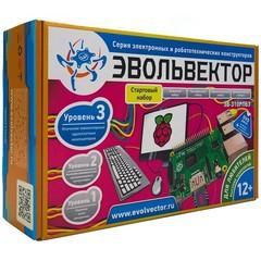 Стартовый набор. Уровень 3 (Изучение Raspberry pi)