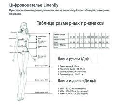 Ариадна. Юбка женская PL-1271