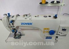 Фото: Промышленная швейная машина челночного стежка для окантовки с обрезкой края ZOYER ZY5200-DQB (28mm)