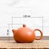 Исинский чайник 170 мл #Z 3