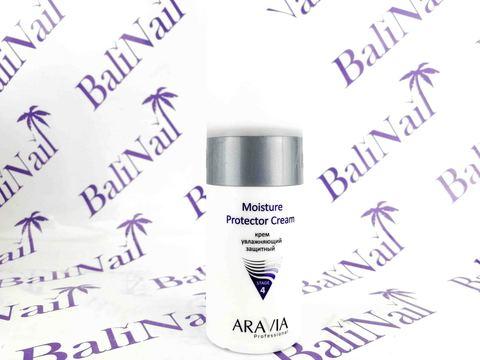 Крем увлажняющий защитный Moisture Protecor Cream, 150 мл