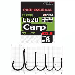 Крючки Cobra Professional Carp C620, размер №8, упаковка 9 шт