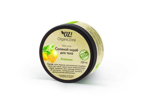 OZ! Соляной скраб Апельсин (250 мл)
