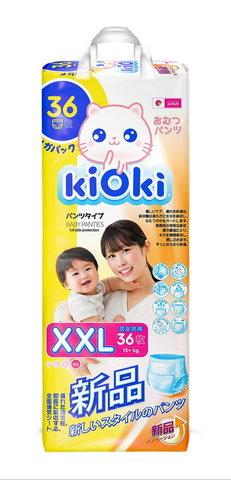 kiOki Детские подгузники-трусики XXL (15+ кг) 36 шт