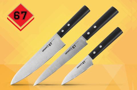 Набор из 3 ножей Samura 67 (Упакованы отдельно)