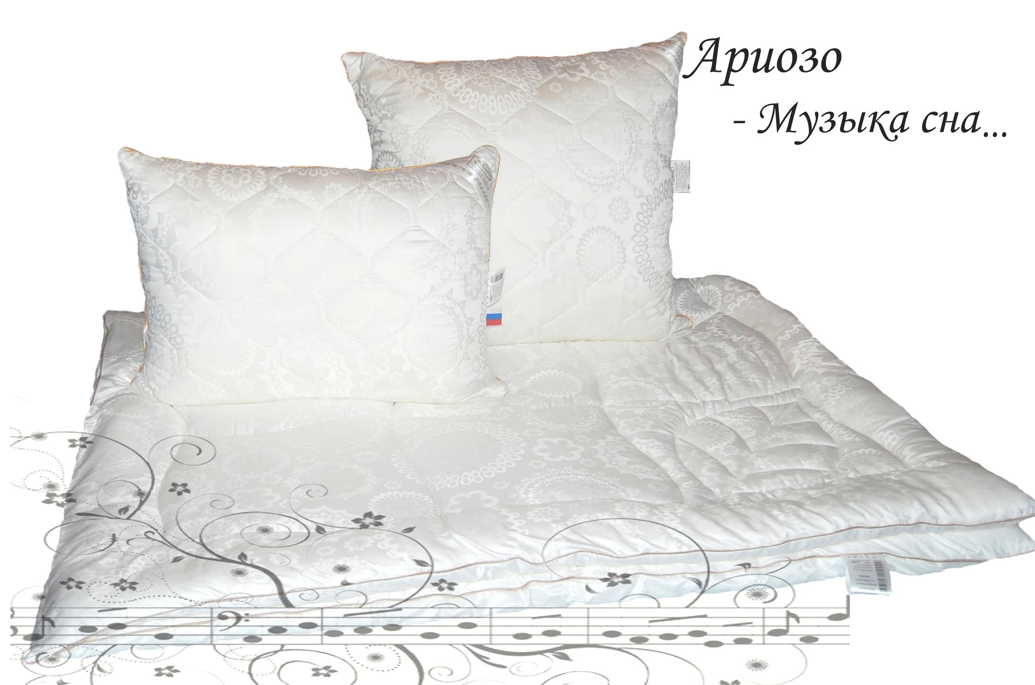 Тенсель (эвкалипт) / МОДАЛ (бук) Одеяло Коллекции Ариозо зимнее TENCEL Премиум. ариозо2.jpg