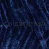 VELVET HiMALAYA (100% полиэстер, 100гр/120м) 90021 (Королевский синий)