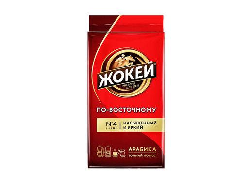 купить Кофе молотый Жокей По-восточному, 450 г