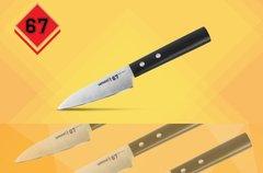 SS67-0010 Нож кухонный Samura 67, овощной, AUS8, 98 мм, 58 HRC, рукоятка ABS-пластик
