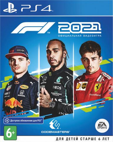 F1 2021 (PS4, русские субтитры)