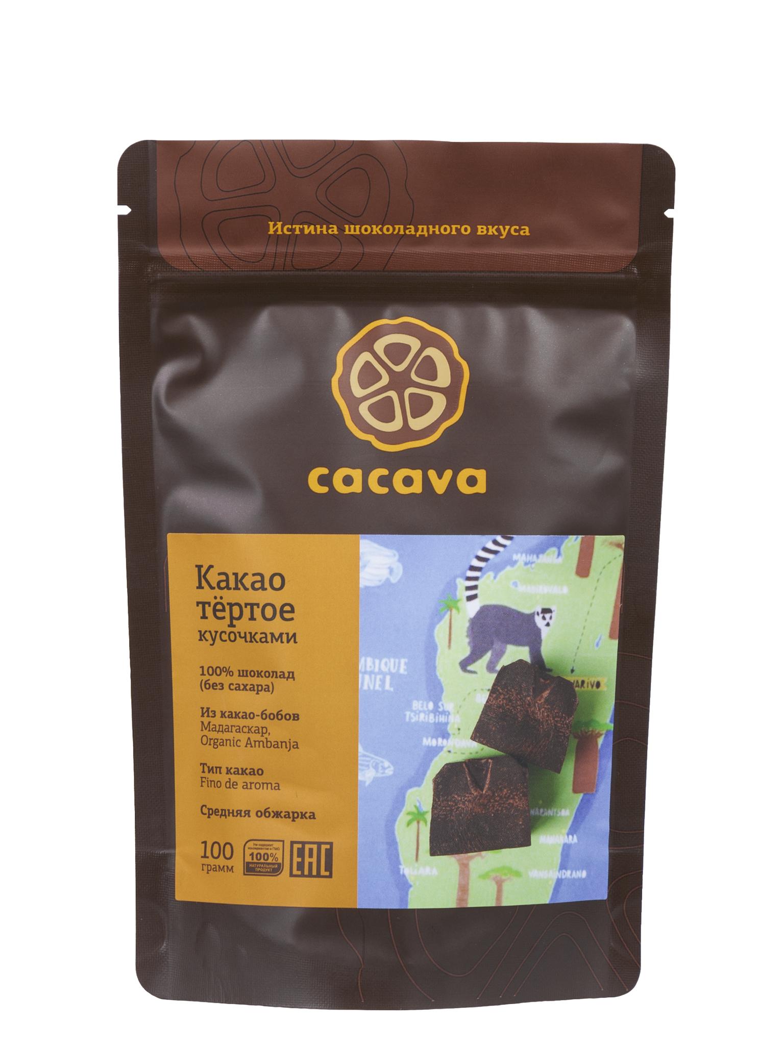 Какао тёртое кусочками (Мадагаскар), упаковка 100 грамм