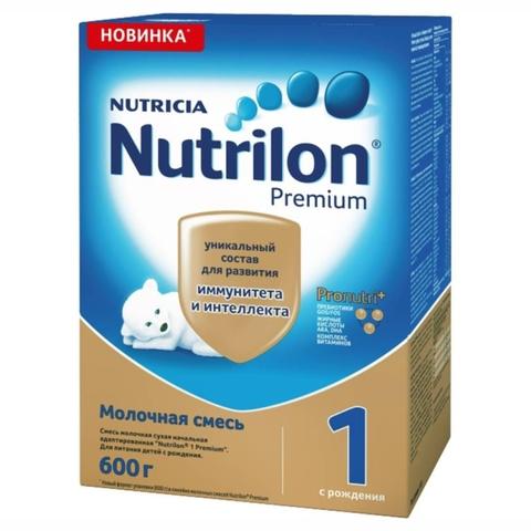 Смесь NUTRILON 1 Premium 600 г Nutricia НИДЕРЛАНДЫ