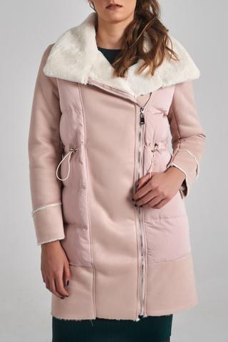 Куртка удлиненная с широким воротником Nadya