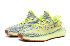 adidas Yeezy Boost 350 V2 'Frozen Yellow'