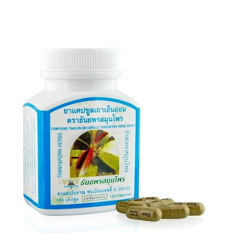 Капсулы Тао-эн-он (Thao En On) для лечения суставов и облегчения мышечных болей 100 шт.