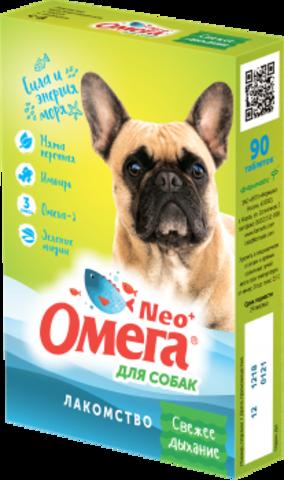 Омега Neo+ Свежее дыхание для собак 90 таб.