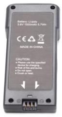 Аккумулятор Li-Po 3.8V 1500 mAh для квадрокоптера MJX X104G