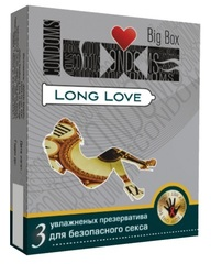 Презервативы LUXE Big Box Long Love с пролонгирующим эффектом - 3 шт.