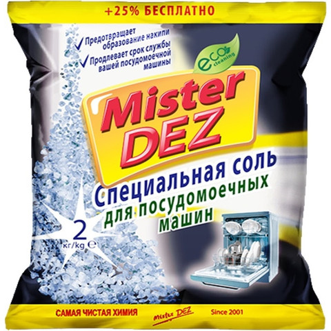 Соль от накипи ПММ  Mister DEZ Eco-Cleaning 2 кг
