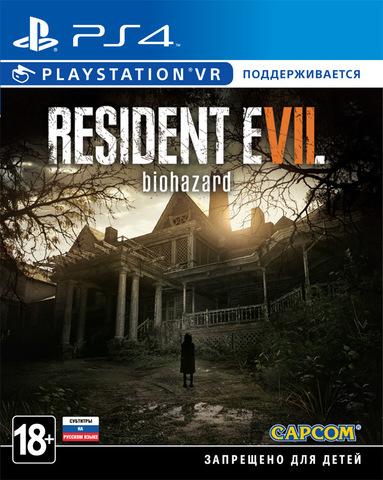 Resident Evil 7: Biohazard (PS4, поддержка VR, русские субтитры)