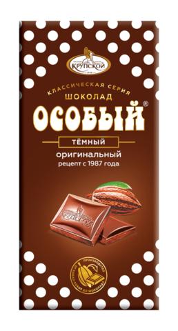 Шоколад Особый