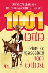 1001 Lətifə (Molla Nəsrəddin)