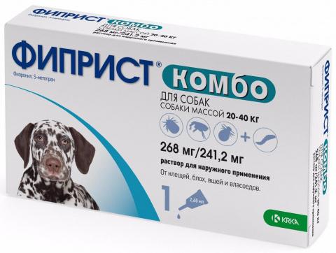 Фиприст Комбо для собак 20-40 кг
