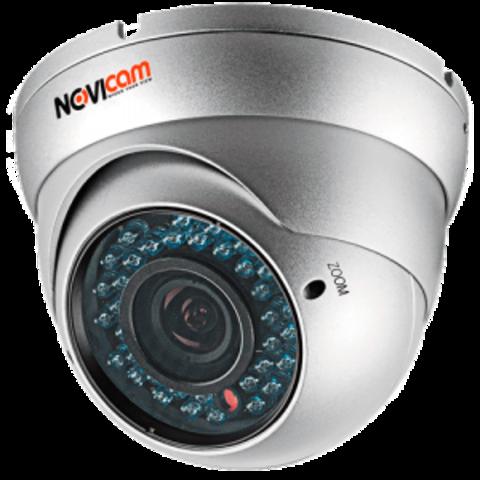 Камера видеонаблюдения Novicam AC28W (ver.1075)