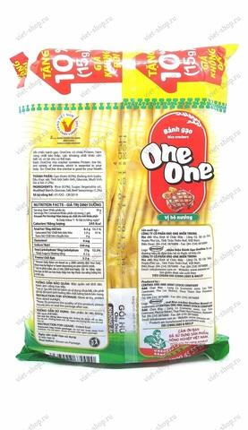 Вьетнамские рисовые чипсы со вкусом мяса One.One, 150гр.