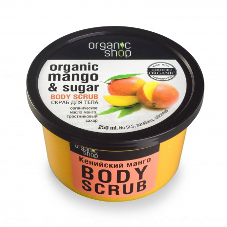 "Скраб для тела ""Кенийский манго"""