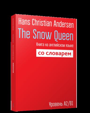 The Snow Queen: Книга на английском языке со словарем