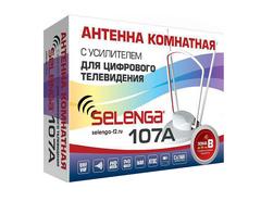 Комнатная антенна Selenga 107А с усилителем
