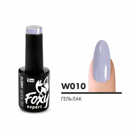 Гель-лак (Gel polish) #W010, 10 ml