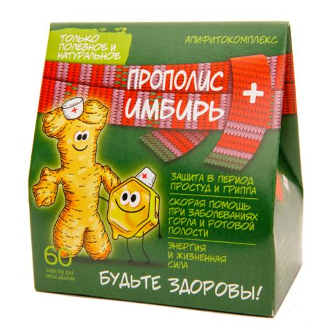 Фитокомплекс Прополис+имбирь, 60 шт