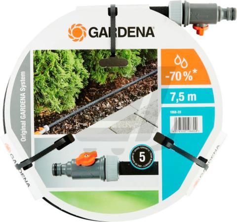 Шланг Gardena сочащийся 7,5м