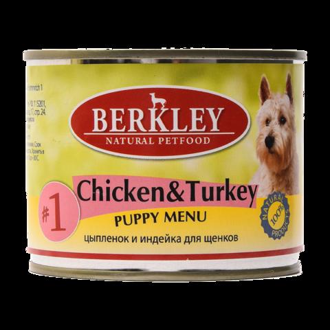 Berkley № 1 Консервы для щенков с цыпленком и индейкой (Банка)