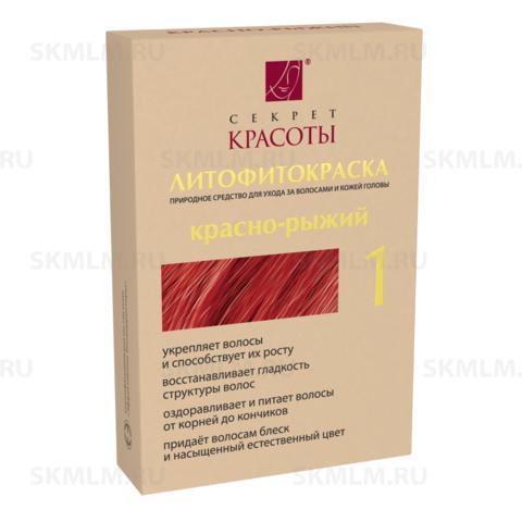 Краска для волос цвет Красно-рыжий 30 гр.
