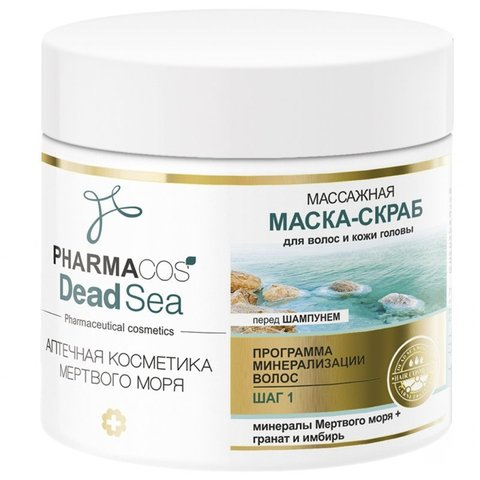 Витекс PHARMACos Dead Sea Массажная МАСКА-СКРАБ перед шампунем для волос 400мл