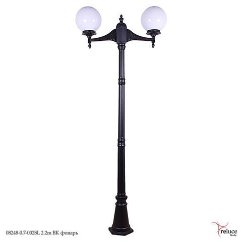 08248-0.7-002SL 2.2m BK фонарь