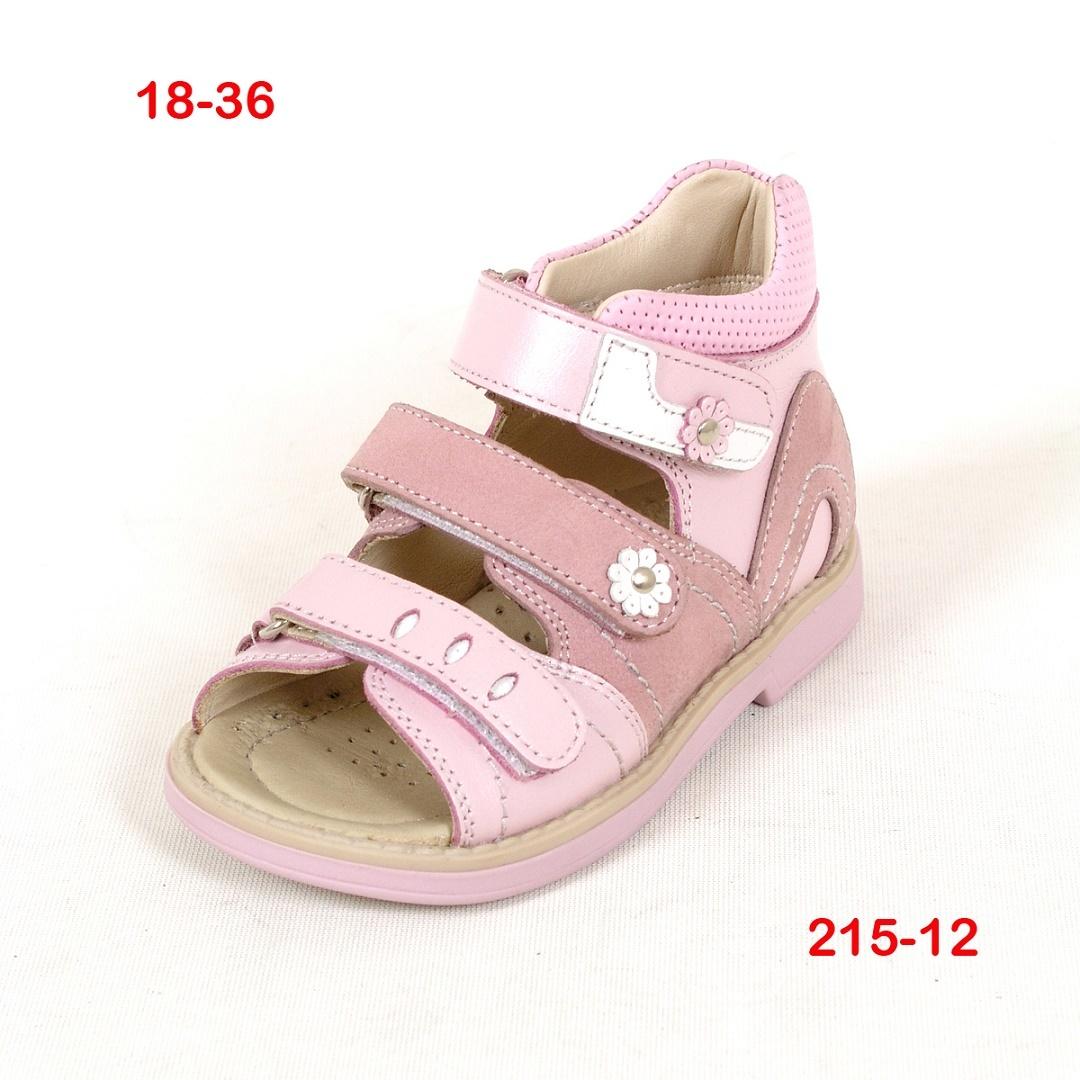 Ортопедические сандалии для девочек