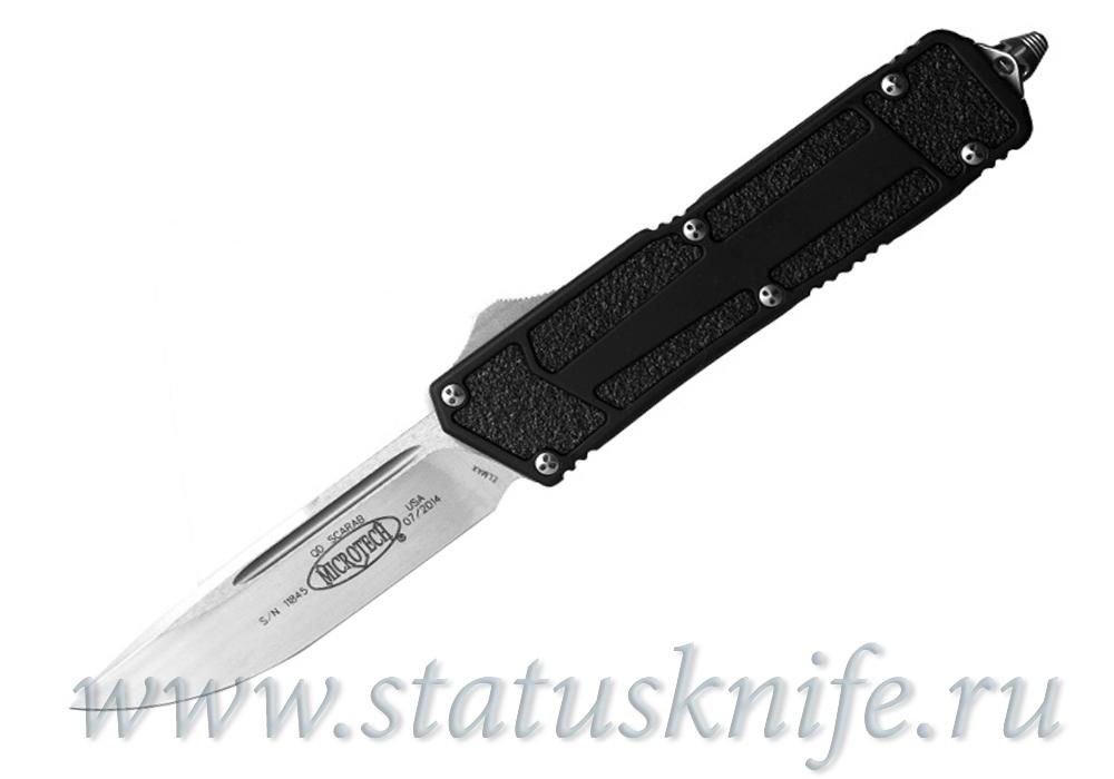 Нож Microtech Scarab QD Bead Blasted модель 178-4