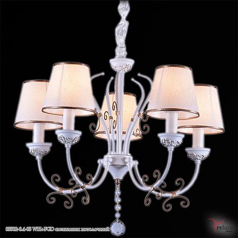 05502-0.4-05 WH+FGD светильник потолочный