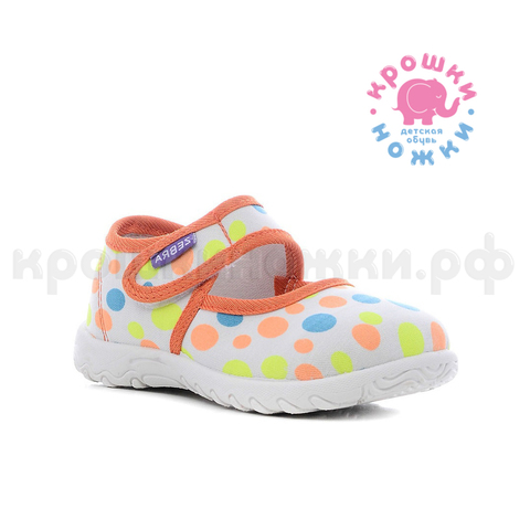 Туфли разноцветные, Зебра (ТРК ГагаринПарк)