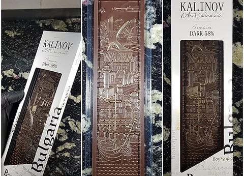 Барельефный  темный шоколад 58% VARNA