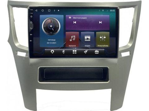 Магнитола для Subaru Legacy/Outback (09-14) Android 10 4/64GB IPS DSP 4G модель CB-2221TS10