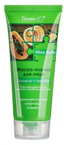 Белита М Nice Selfie Маска-пленка для лица Помело+папайя  60г