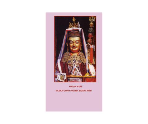 Карточка с мантрой Ваджрасатвы