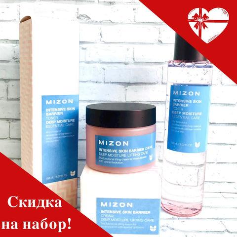 Набор №12 MIZON с гиалуроновой кислотой (тонер-крем)