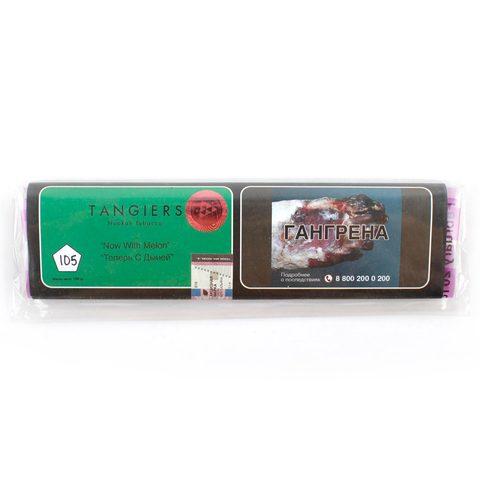 Табак для кальяна Tangiers Birquq (зеленый) 105 Now With Melon