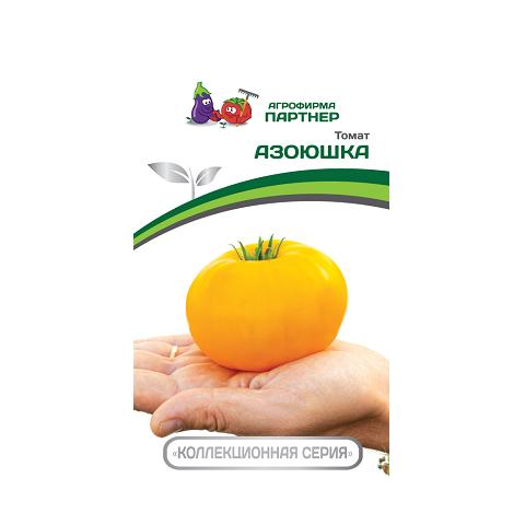 Азоюшка 10шт томат (Партнер)